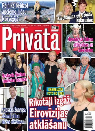 PRIVĀTĀ DZĪVE Nr. 21 2012