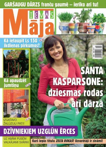 IEVAS MĀJA Nr. 11 2012