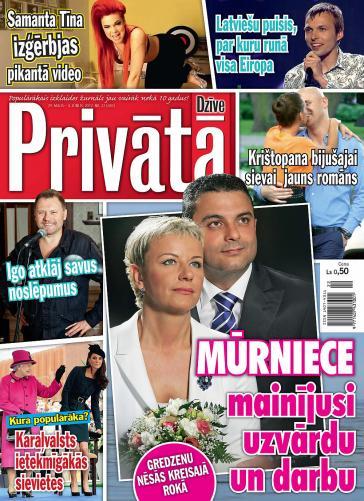 PRIVĀTĀ DZĪVE Nr. 22 2012