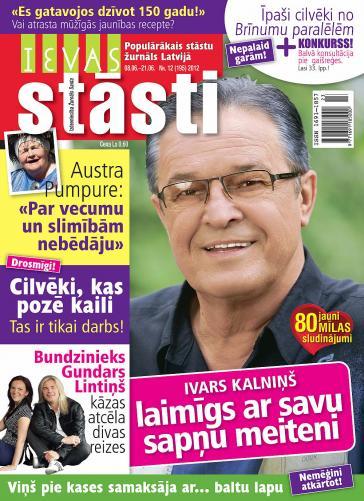 IEVAS STĀSTI Nr. 12 2012