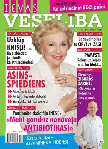 IEVAS VESELĪBA Nr. 12 2012