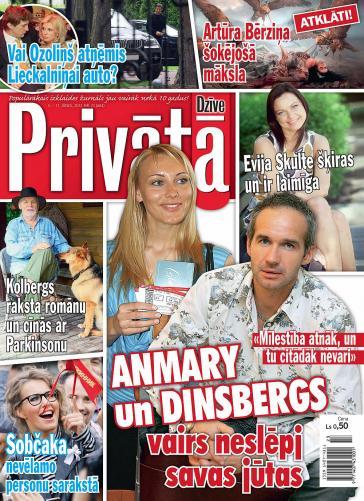 PRIVĀTĀ DZĪVE Nr. 23 2012