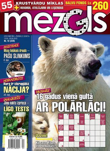 MEZGLS Nr. 12 2012