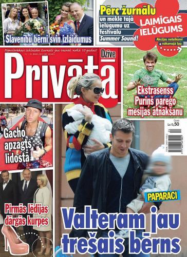 PRIVĀTĀ DZĪVE Nr. 24 2012