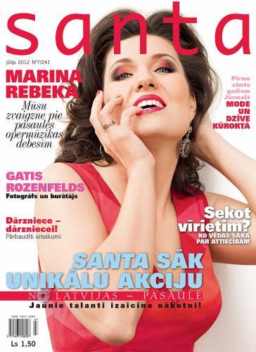 SANTA Nr. 7 2012