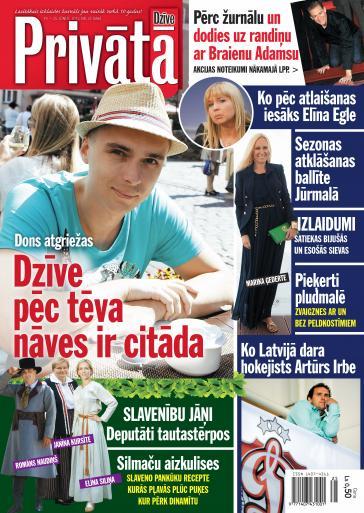 PRIVĀTĀ DZĪVE Nr. 25 2012