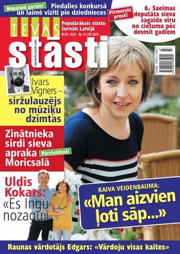 IEVAS STĀSTI Nr. 14 2012