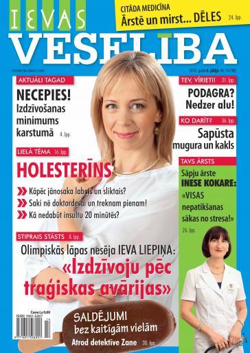IEVAS VESELĪBA Nr. 14 2012