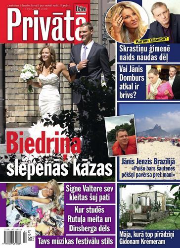 PRIVĀTĀ DZĪVE Nr. 27 2012