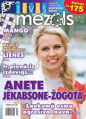 IEVAS MEZGLS Nr. 7 2012