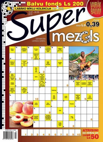 Supermezgls Nr. 4 2012