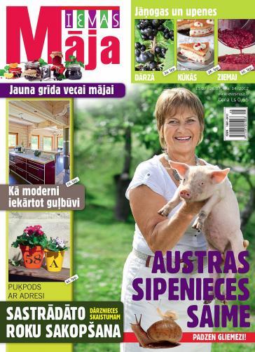 IEVAS MĀJA Nr. 14 2012