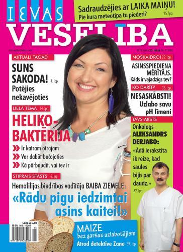 IEVAS VESELĪBA Nr. 15 2012