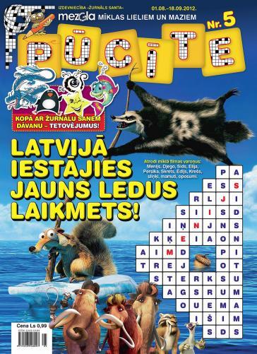 PŪCĪTE Nr. 5 2012