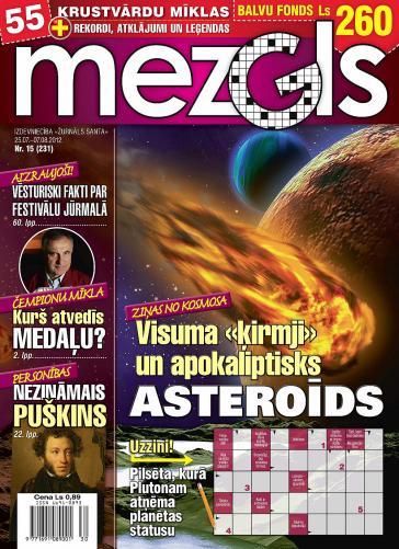 MEZGLS Nr. 15 2012