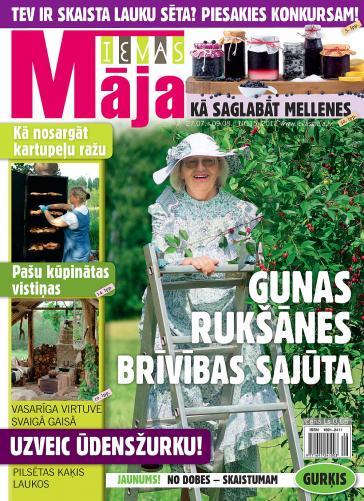 IEVAS MĀJA Nr. 15 2012