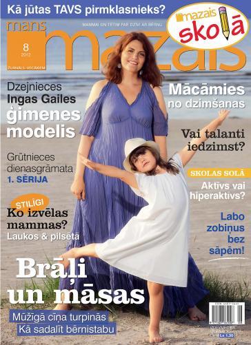 MANS MAZAIS Nr. 8 2012