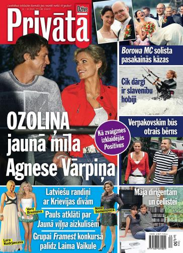 PRIVĀTĀ DZĪVE Nr. 30 2012