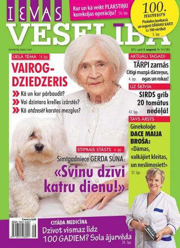 IEVAS VESELĪBA Nr. 16 2012