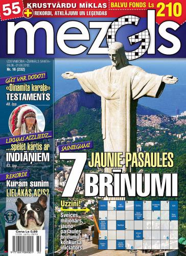 MEZGLS Nr. 16 2012