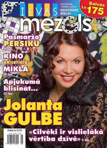 IEVAS MEZGLS Nr. 8 2012
