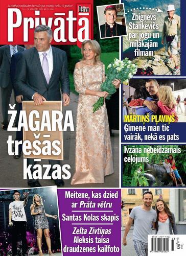 PRIVĀTĀ DZĪVE Nr. 33 2012