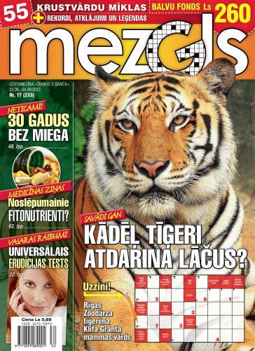 MEZGLS Nr. 17 2012