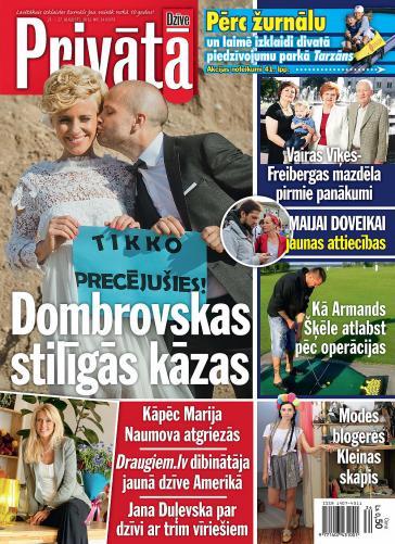 PRIVĀTĀ DZĪVE Nr. 34 2012