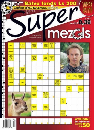 Supermezgls Nr. 5 2012