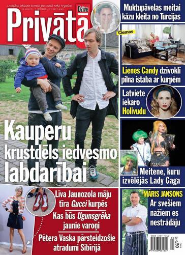 PRIVĀTĀ DZĪVE Nr. 35 2012