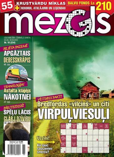 MEZGLS Nr. 18 2012