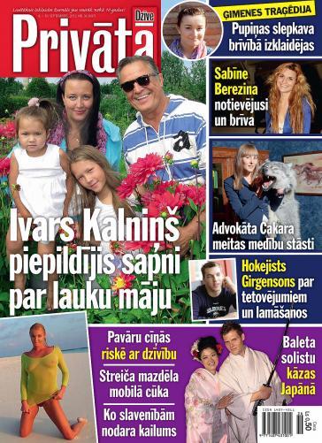 PRIVĀTĀ DZĪVE Nr. 36 2012