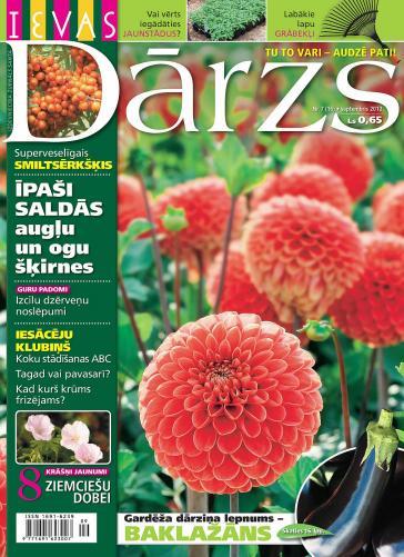 IEVAS DĀRZS Nr. 7 2012