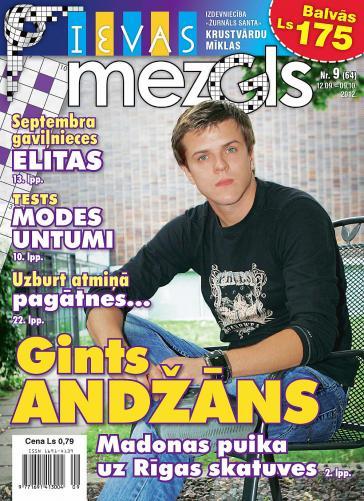 IEVAS MEZGLS Nr. 9 2012