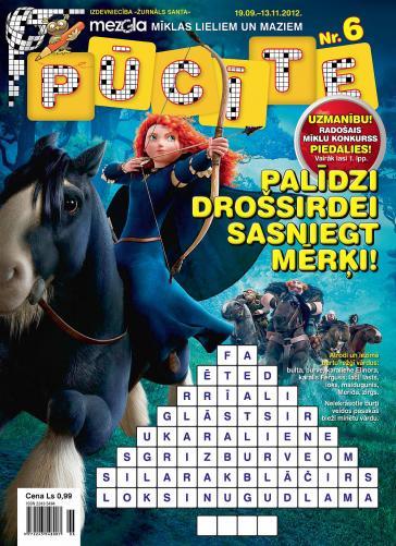 PŪCĪTE Nr. 6 2012