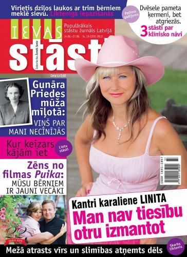 IEVAS STĀSTI Nr. 19 2012