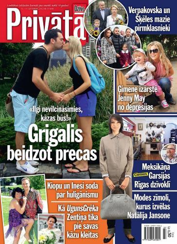 PRIVĀTĀ DZĪVE Nr. 37 2012