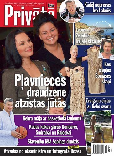 PRIVĀTĀ DZĪVE Nr. 38 2012