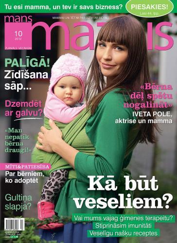 MANS MAZAIS Nr. 10 2012