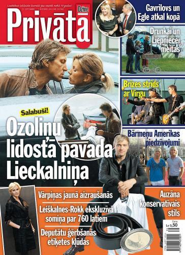 PRIVĀTĀ DZĪVE Nr. 39 2012