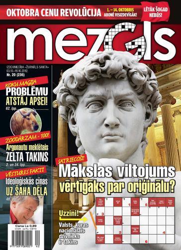 MEZGLS Nr. 20 2012