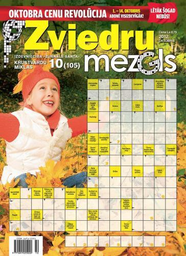 ZVIEDRU MEZGLS Nr. 10 2012