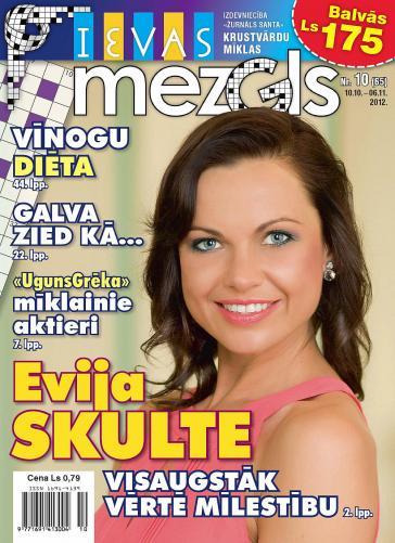 IEVAS MEZGLS Nr. 10 2012