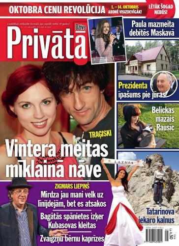 PRIVĀTĀ DZĪVE Nr. 41 2012