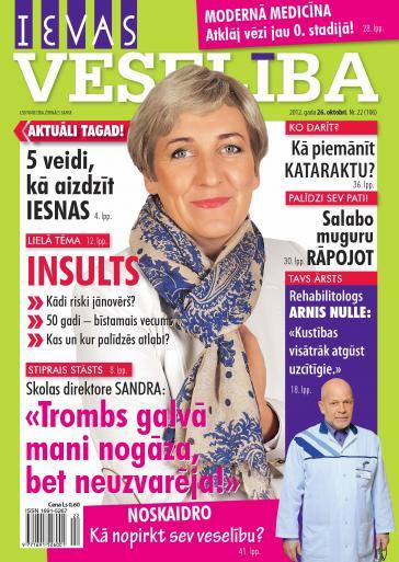 IEVAS VESELĪBA Nr. 22 2012