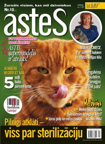 ASTES Nr. 10 2009