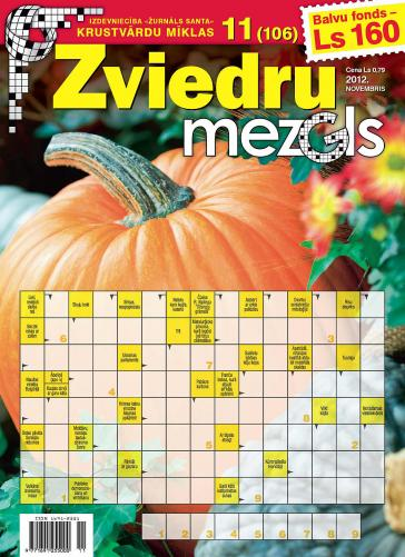 ZVIEDRU MEZGLS Nr. 11 2012
