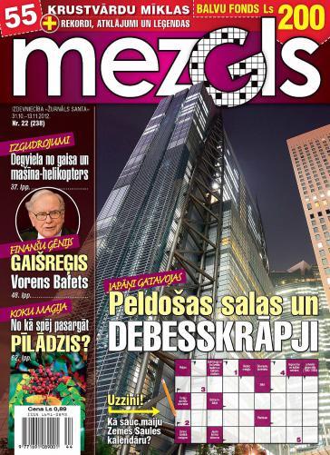 MEZGLS Nr. 22 2012