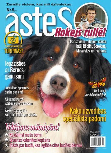 ASTES Nr. 5 2009