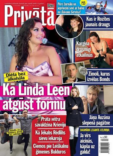 PRIVĀTĀ DZĪVE Nr. 44 2012